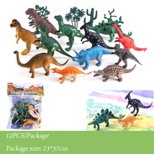 12PCS Novelty Puzzle Early Education Simulation Model 12 Ultra Realistic Dinosaur Gift Manufacturers Wholesale Mixed Batch T156