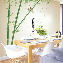 [Fundecor] home decorative wall stickers new Chinese style green bamboo wall decor decals for living room art murals(China)