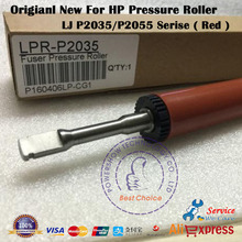 4X Original New For HP Laserjet 2055 2035 M401 M425 401 425 Lower Pressure Roller Fuser roller LPR-2055 -000 Printer parts