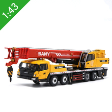 Brand New 1/43 SANY STC500 TRUCK CRANE Diecast Truck Model Recovery Vehicle For Adut Coletion Gifts Free Shipping