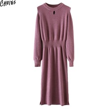 Women 8 Colors Sexy Cold Shoulder Cut Out Long Sleeve Brief Casual Knitted Dress 2017 New Autumn Fashion Slim Basic Clothing