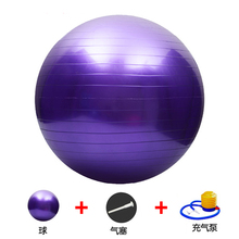 55Cm PVC Yoga Ball Slimming Ball Pregnant Midwifery Birth Ball Fitball High-quality Fitness Ball+ Free 1 Pump Air Set