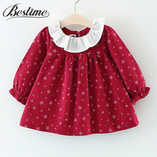 2017 Autumn Girl Dress Cotton Long Sleeve Toddler Dress Princess Girls Star Printed Baby Dresses European Fashion Girls Clothing