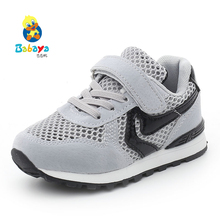 Babaya  Children's sports shoes, boy's net cloth shoes, 2017 spring and summer new girls' casual shoes