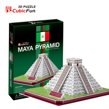 candice guo!! New arrival 3D puzzle toy CubicFun paper model Maya Pyramid DIY toy C073H 1pc(China)