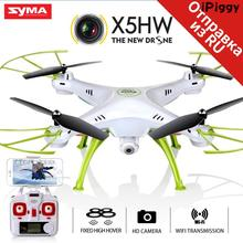 Buy SYMA X5HW RC Dron ToyCamera Drone Quadrocopter Wifi FPV HD Real-time 2.4G 4CH RC Helicopter Quadcopter (X5SW Upgrade) for $70.88 in AliExpress store