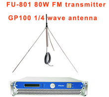 Fmuser FU-801 80W FM broadcast  radio Transmitter GP100 1/4 wave antenna 15M cable for wireless radio station