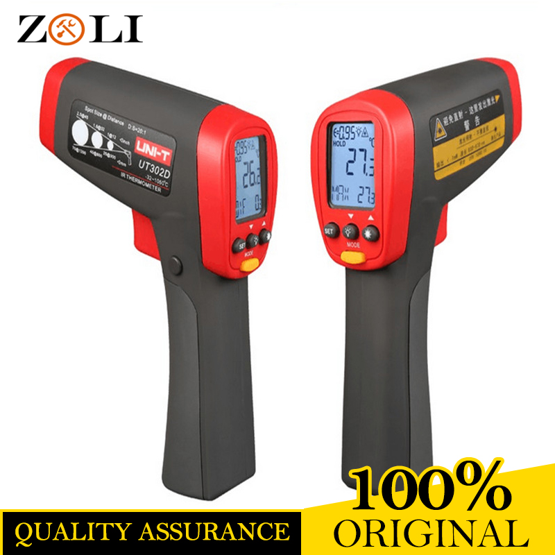 UT302D 20:1 Infrared IR Thermometer Laser Temperature Gun UNI-T UT302D LCD display Non Contact infrared Thermometer(China (Mainland))