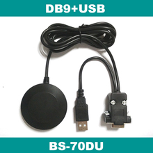 RS232 DB9 female+USB male interface connector RS-232 GPS receiver,IPC ALV PVT locater,BS-70DU(China)