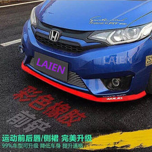 XIN-SP01 Car bumper surround automobile repacking for HRV FIT CRV grille accord honda civic CR-V accessories car styling