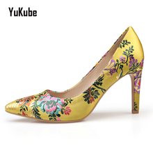 Yu Kube Jacquard Fabric Women Pumps 2017 New Design Yellow High Heels Dress Pump Middle Heels Women's Shoes Embroider Stilett(China)