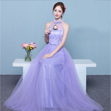 girls vintage long lavender halter top lace up back tulle corset puffy ball gown fitted prom dresses 2016 under $50 H3739