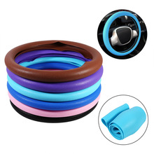 Universal Colorful Steering Wheel Protective Cover Skidproof Soft Silicone Auto Car Steering Wheel Cover Shell(China)