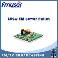 Free shipping FMUSER High Quality FU-A150 150w FM power Pallet PCB Board fm radio transmitter