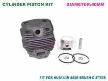 Cylinder Piston Kit for G45L  BC4310 443R Brush Cutter.Grass Trimmer.Lawn Mower.Tiller.Gasoline Engine Garden Tools Spare Parts