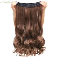 SNOILITE Lady Synthetic Curly Long Clip in Hair Extensions Half Full Head One Piece Hairpiece Black Brown Blonde(China)