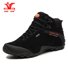Xiang Guan Hiking Shoes Mens Windproof Sport Trekking Boots Anti-slip Black Mountain Climbing Shoes Women Outdoor Sneakers