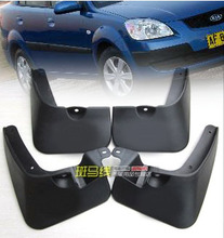Accessories FIT FOR 2006 2007 2008 2009 KIA RIO 4-DOOR SEDAN LX SX MUD FLAP FLAPS SPLASH GUARD MUDGUARDS - Watchage222 Store store