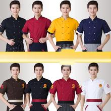 11 styles newest chefs coats hotel restaurant coffee shop unisex uniforme chef women short sleeve uniform clothing free shipping