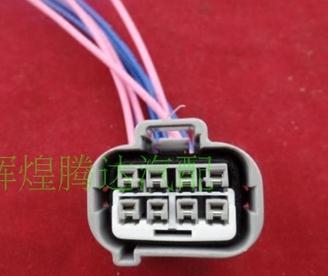 1pcs FOR Auman ETX xenon headlights plug connector<br>