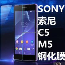 Luxury 9H 2.5D high-definition Tempered Glass for Sony Xperia C3 C4 C5 Front cover screen protector for Sony Xperia E3 E4 E4G E5
