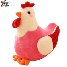 Cute Plush Chicken Cock Rooster Stuffed Cartoon Animal Toy Doll Children Baby Kids Birthday Gift Home Shop Decoration Triver