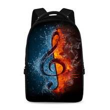 17 inch ice and fire pattern cool creative school backpack men and women universal laptop bag can store 15 inch computer