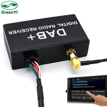 "DAB+ DAB Box Digital Audio Broadcasting System Digital Radio Receiver Box For ""KLYDE"" Android 5.1.1 DVD Player"