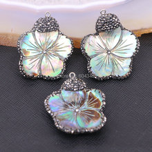 5PCS Zyunz New Fashion Rhinestone Crystal Pave Natural MOP Mother of Pearl Abalone Shell Flower Beads Pendant(China)