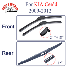 Combo Silicone Rubber Front And Rear Wiper Blades For KIA Ceed,2009-2012,Windscreen Wipers Car Accessories(China)