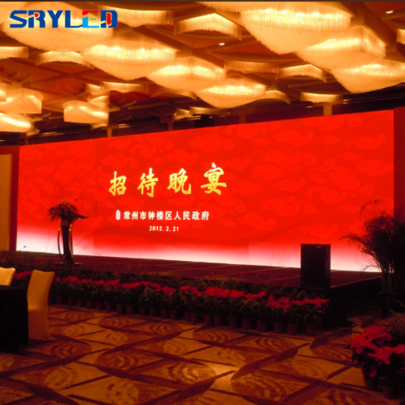indoor led screen (121)