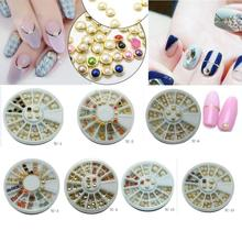 New 1 Box 7 Color Metal Frame Ceramic Nail Ornaments Alloy Nail Stickers Nail Art 3D DIY Decoration Manicure Tool SE1
