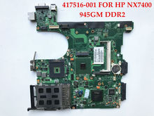 High quality laptop motherboard for HP Compaq NX7400 417516-001 945GM DDR2 100% Fully tested