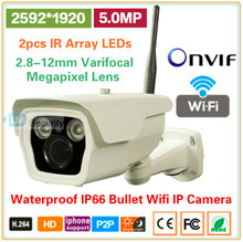 5.0 MP High sensitivity CMOS sensor 5MP Wireless Wifi IP Camera Outdoor 2592*1920 Support Onvif POE P2P, with UC Client Software(China)