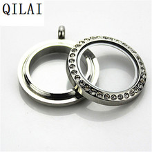 25mm silver crystal rhinestone floating locket round twist floating locket charm stainless steel floating lockets 5pcs/lots