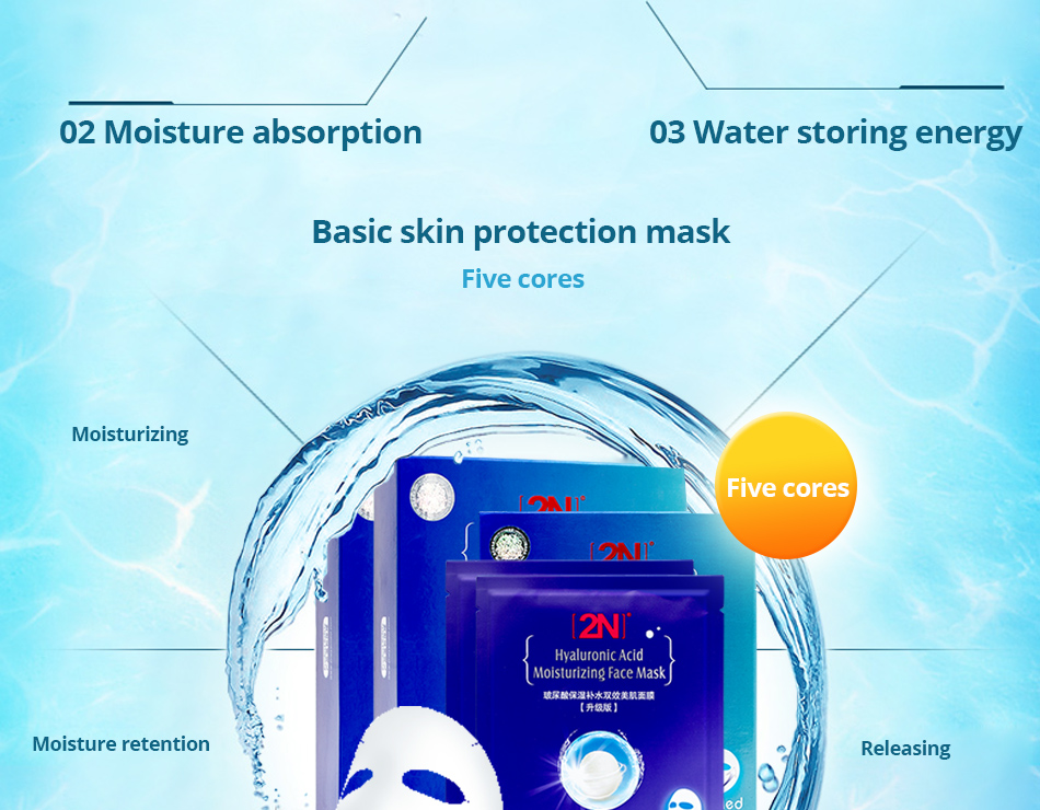 Brand 2N Face Mask Hyaluronic Acid Moisturizing Skin Whitening Anti Aging Facial Mask Beauty (10pcs/lot) Free Shipping 17 New 19