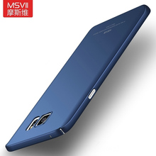 Original MSVII For Samsung Galaxy Note 5 Case Hard Frosted PC Back Housing For Samsung Note5 Cover 360 Full Protection(China)