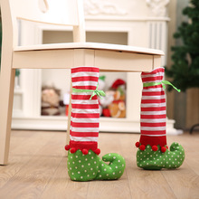 4Pcs/Lot 2017 New Year Table Leg Chair Foot Covers Xmas Party Decoration Navidad Xmas Funny Christmas Table Decor Holiday Favor
