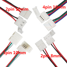 new 5pcs 8mm10mm 2pin 3pin 4pin Single double Connector Cable For Single color 3528 5050,WS2811 WS2812B 5050 RGB LED strip Light
