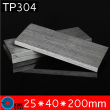 25 * 40 * 200mm TP304 Stainless Steel Flats ISO Certified AISI304 Stainless Steel Plate Steel 304 Sheet Free Shipping(China)