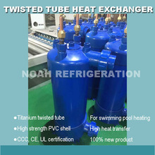 Free shipping !17KW High heat transfer twisted tube heat exchanger, swimming pool titanium heat exchanger