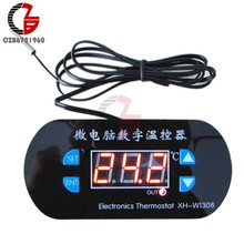 Buy Digital AC 220V Red LED Thermostat Temperature Alarm Controller Meter Module for $5.58 in AliExpress store