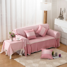 SunnyRain Polyester Plaid I Shaped Sofa Cover Sectional Sofa Covers Slipcover Couch Cover Chaise Longue Table Cloth