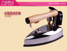 Industrial steam iron bottle Irons clothing with dry cleaning shops