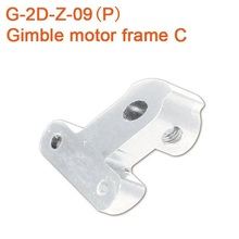 Original Walkera G-2D White Version FPV Plastic Gimbal Parts Gimbie Motor Frame C G-2D-Z-09(P) free shipping