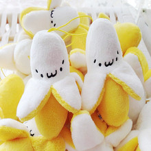 Baby banana plush doll stuffed toy min bag cell phone accessories for kids dolls stuffed toys