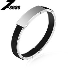 7SEAS Smooth Leather Bracelets Fashion Stainless Steel Can Be Engraved Cowhide Leather Cuff Jewelry Men Bracelet Bangle JM1113