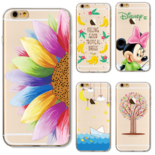 TPU Cover For Apple iPhone 4 4S 5 5S SE 5C 6 6S 6SPlus 7 7S Plus Cases Shell Painted Colorful Sunflower Tropical Breeze Nice(China)