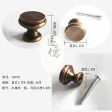 17mm Chinese antique copper handle Furniture cabinets Drawer Handle Button style YRH101 Screw fixation(China)