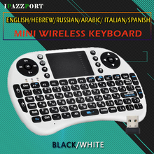 Ipazzport i8 Russian English Hebrew i8+2.4GHz USB Wireless Keyboard Air Mouse Touchpad Handheld for Android TV BOX Mini PC(China)